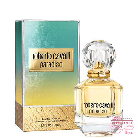Roberto Cavalli Paradiso EDP - дамски парфюм