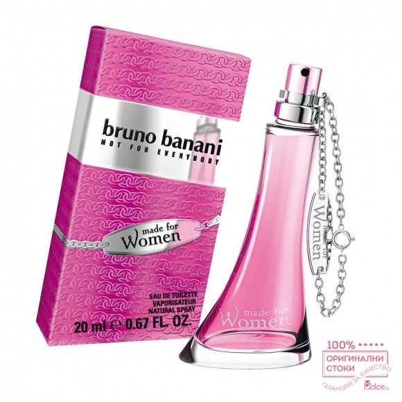 Bruno Banani Made for Women EDT - тоалетна вода за жени