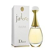christian dior jadore edp - дамски парфюм
