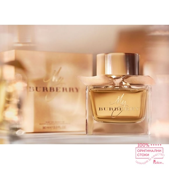 Burberry My Burberry EDP - дамски парфюм без опаковка