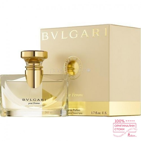 Bvlgari Pour Femme EDP - дамски парфюм