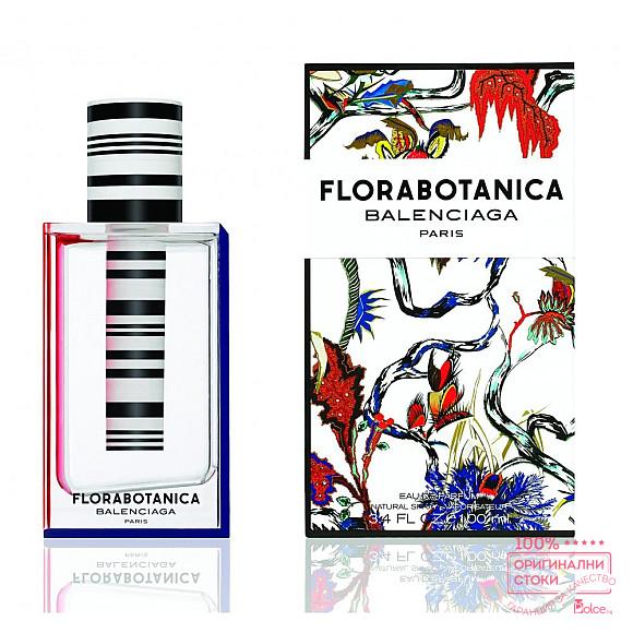 Balenciaga Florabotanica EDP - Дамски парфюм