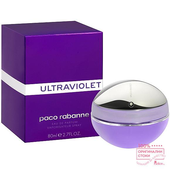 Paco Rabanne Ultraviolet EDP - дамски парфюм