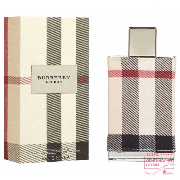 Burberry London EDP - дамски парфюм