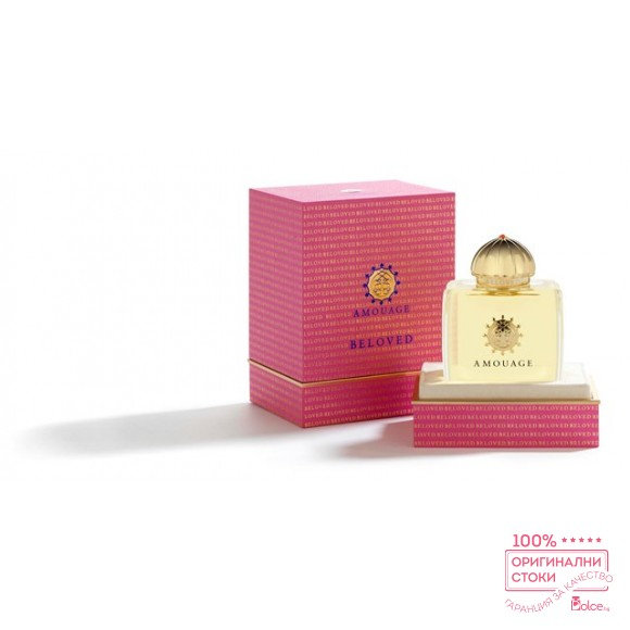 Amouage Beloved EDP -  за жени