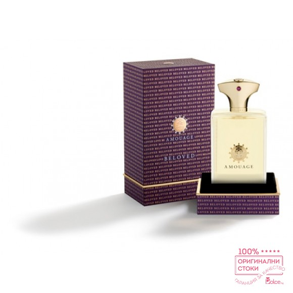 Amouage Beloved EDP - за мъже