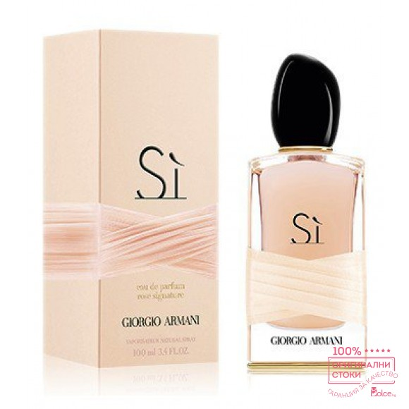 Giorgio Armani Si Rose Signature EDP - дамски парфюм