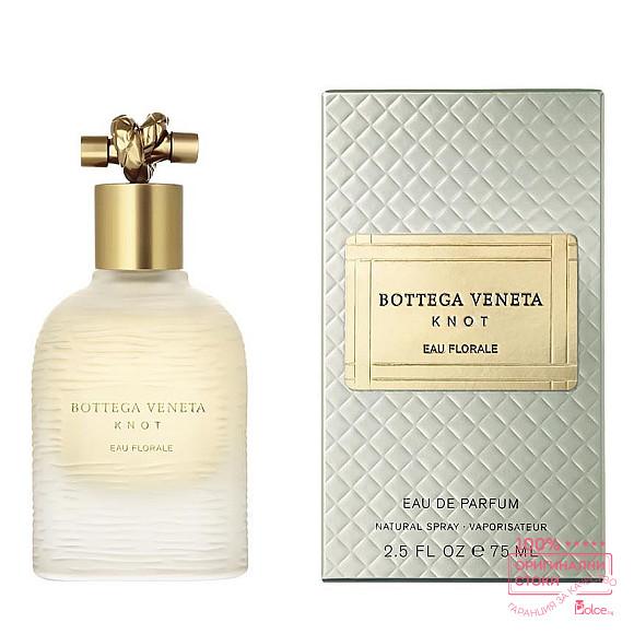 Bottega Veneta Knot Eau Florale EDP - дамски парфюм