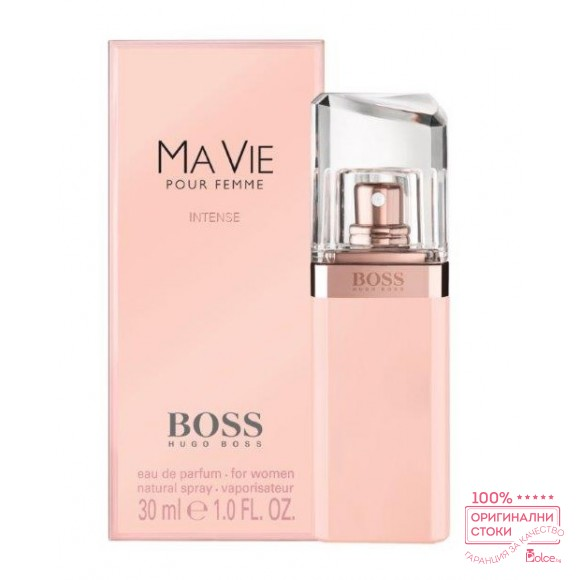 Hugo Boss Ma Vie Intense EDP - дамски парфюм