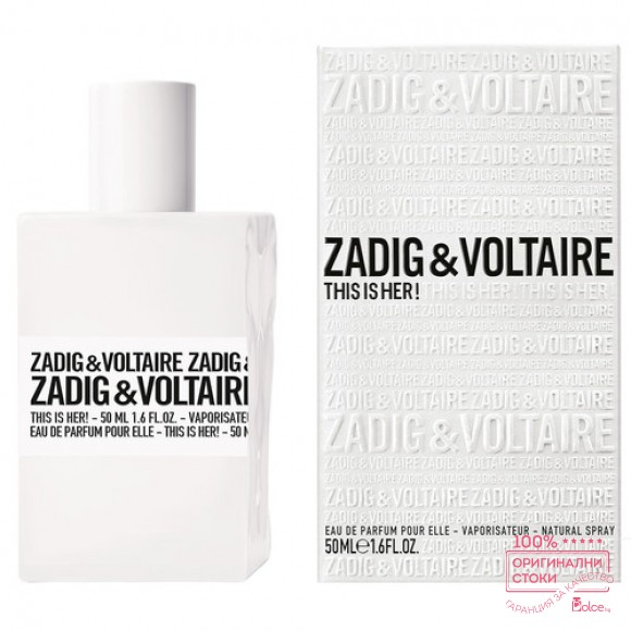 Zadig & Voltaire This is Her EDP - дамски парфюм