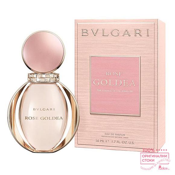 Bvlgari Rose Goldea EDP - дамски парфюм