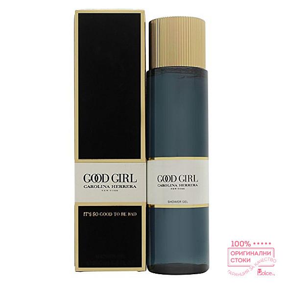 Carolina Herrera Good Girl душ гел за жени