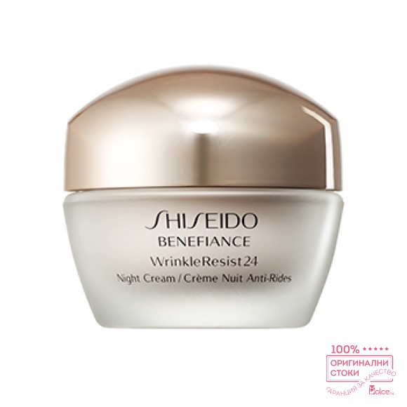 Shiseido Benefiance WrinkleResist24 - нощен крем против бръчки