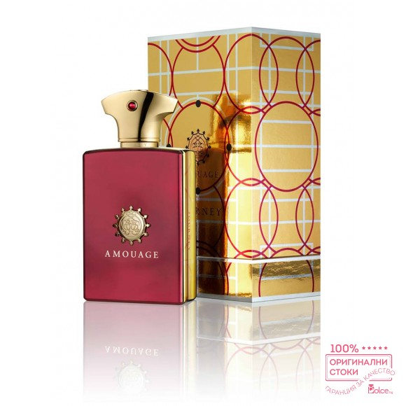 Amouage Journey Man EDP - мъжки парфюм