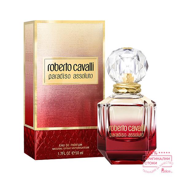 Roberto Cavalli Paradiso Assoluto EDP - дамски парфюм