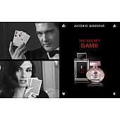 Antonio Banderas The Secret Game EDT - тоалетна вода за мъже без опаковка