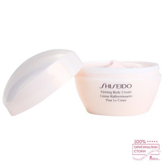 Shiseido Firming Body Cream стягащ крем за тяло с хидратиращ ефект