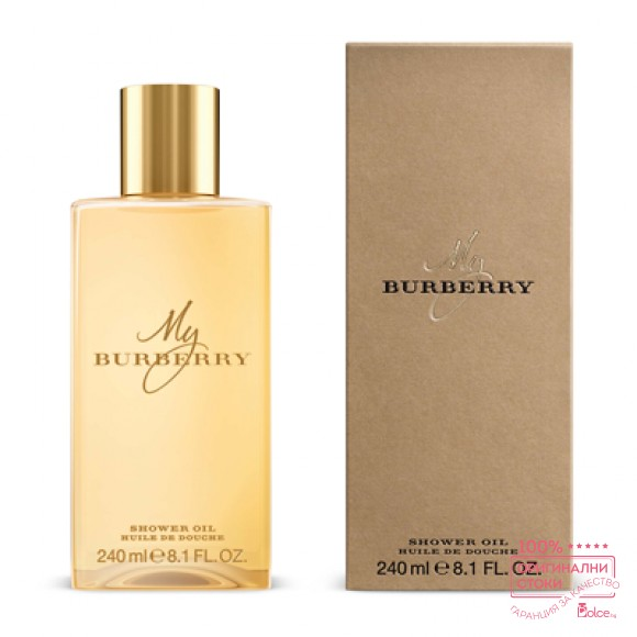 Burberry My Burberry душ олио за жени