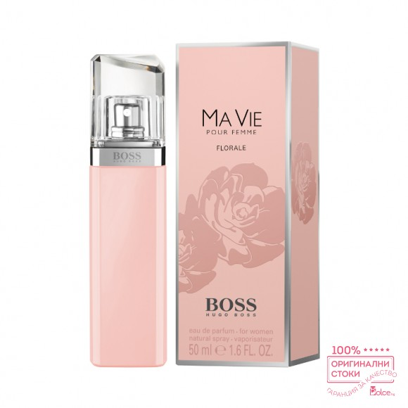 Hugo Boss Ma Vie Florale EDP - дамски парфюм