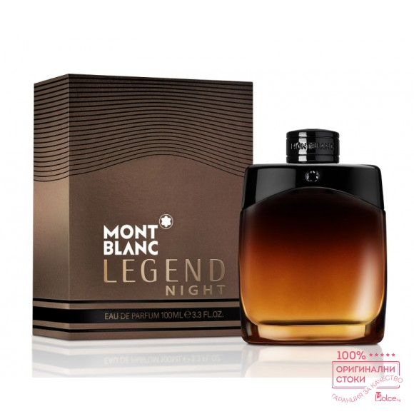 Mont Blanc Legend Night EDP - мъжки парфюм