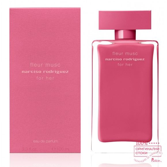Narciso Rodriguez for Her Fleur Musc EDP - дамски парфюм