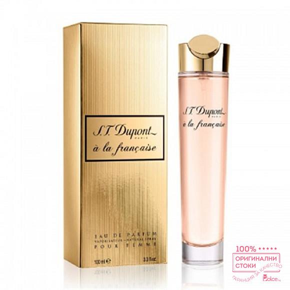 S.T Dupont A La Francaise EDP - дамски парфюм