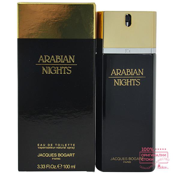 Bogart Arabian Nights EDT - тоалетна вода за мъже