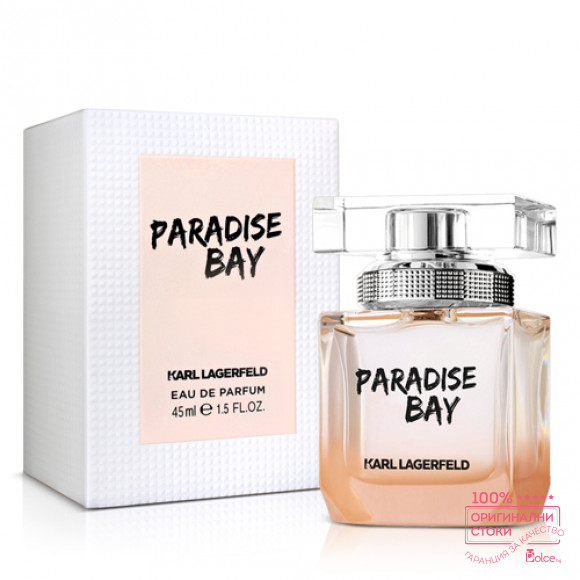 Karl Lagerfeld Paradise Bay Дамски парфюм