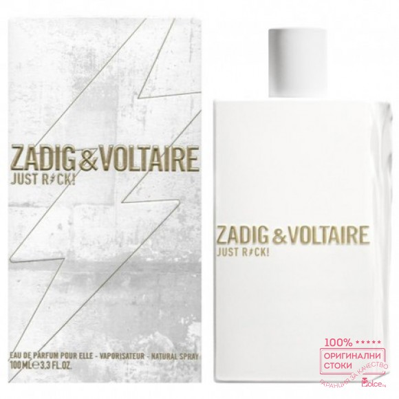 Zadig & Voltaire Just Rock! EDP - дамски парфюм