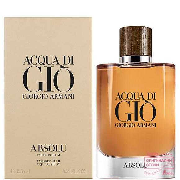 Giorgio Armani Acqua di Gio Absolu EDP - мъжки парфюм