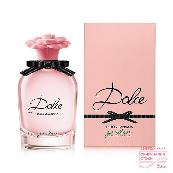 Dolce & Gabbana Dolce Garden EDP - дамски парфюм