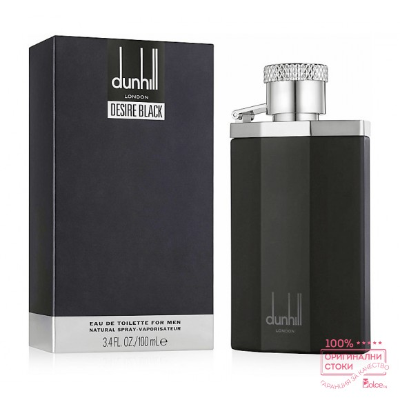 Dunhill Desire Black EDT - тоалетна вода за мъже