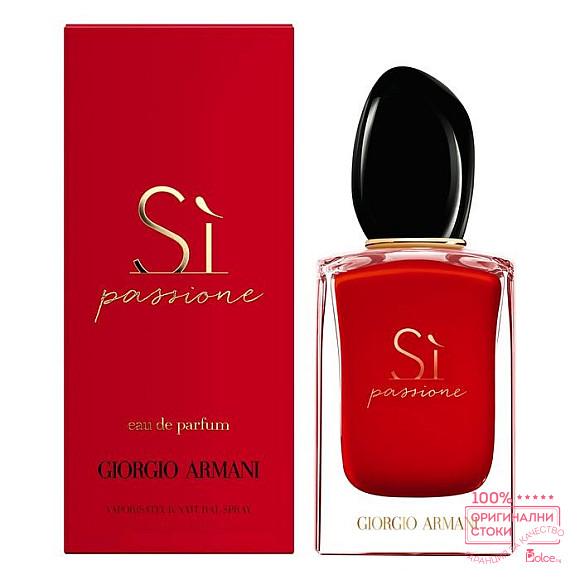 Giorgio Armani Si Passione EDP - дамски парфюм