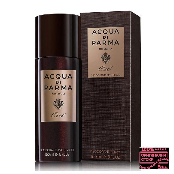 Acqua di Parma Colonia Oud - дезодорант спрей за мъже