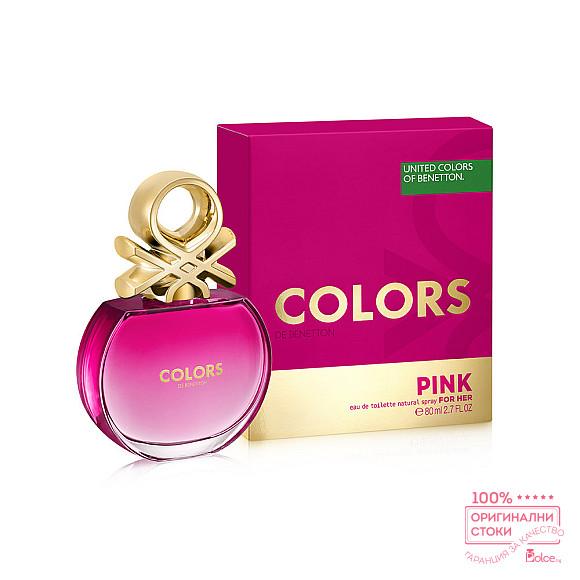 Benetton Colors Pink EDT - тоалетна вода за жени