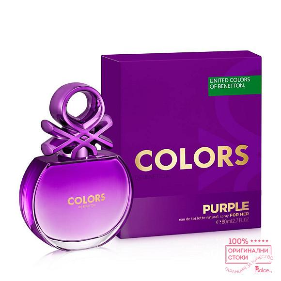Benetton Colors Purple EDT - тоалетна вода за жени