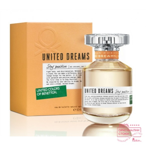 Benetton United Dreams Stay Positive EDT - тоалетна вода за жени