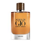giorgio armani acqua di gio absolu edp - мъжки парфюм без опаковка