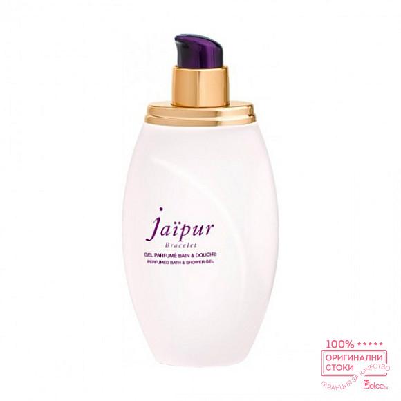 Boucheron Jaipur Bracelet Душ гел за жени