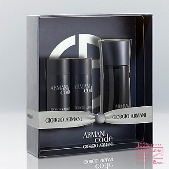 Armani Code - подаръчен комплект за мъже