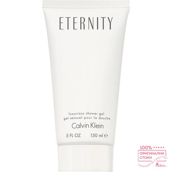Calvin Klein Eternity - Душ гел за жени