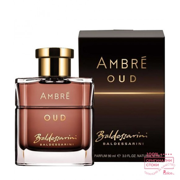 Hugo Boss Baldessarini Ambre Oud EDP - мъжки парфюм