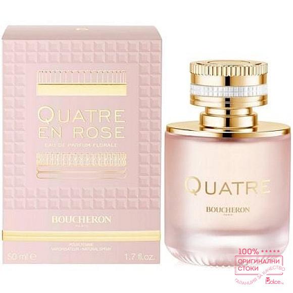 Boucheron Quatre En Rose EDP - дамски парфюм