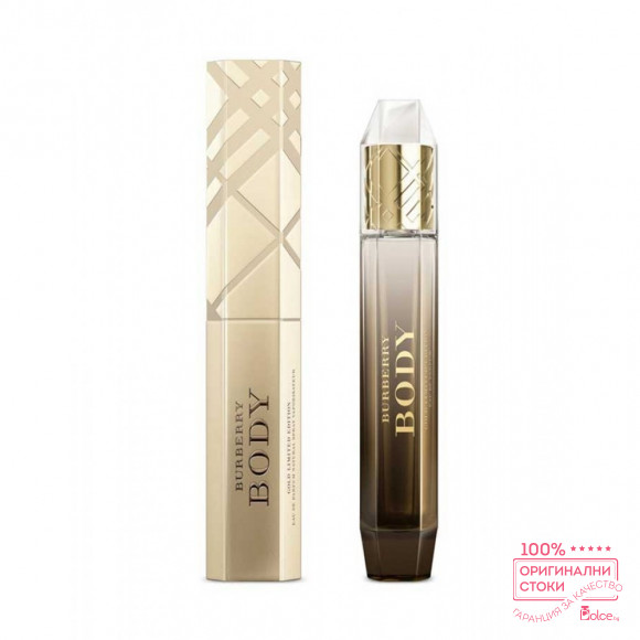 Burberry Body Gold Limited Edition EDP - дамски парфюм