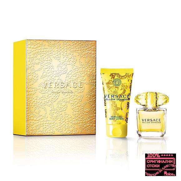 Versace Yellow Diamond Дамски подаръчен комплект
