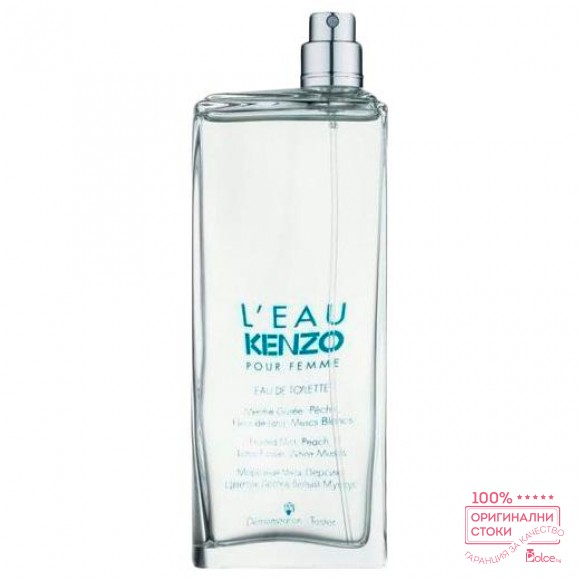 Kenzo L`eau Par EDT - тоалетна вода за жени без опаковка